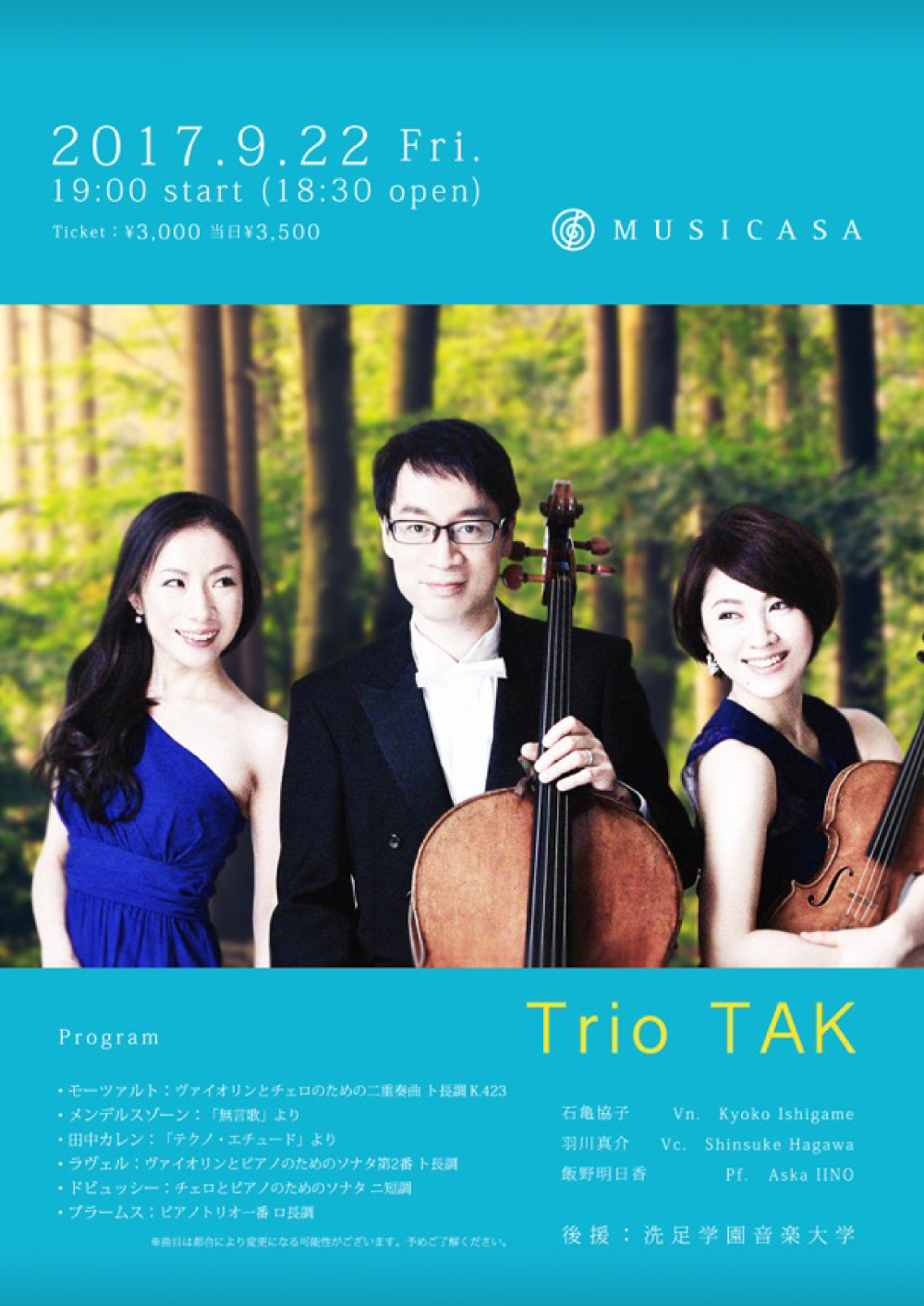 Trio TAK